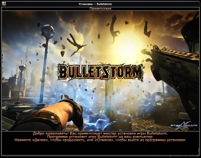 Bulletstorm - The Best New First Person Shooters of All Times https://www.searchub.com/blog/the-best-new-first-person-shooters-of-all-times/